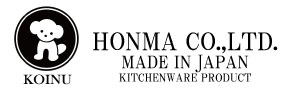 仔犬印(KOINU)の調理道具 本間製作所